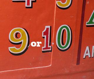 910.jpg