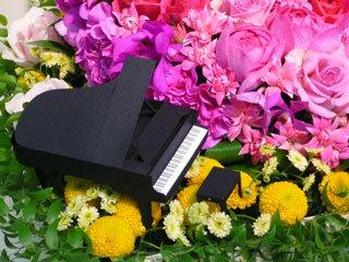 ピアノアレンジメント.jpg