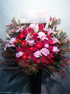 スタンド花 イイノホール 赤・還暦御祝