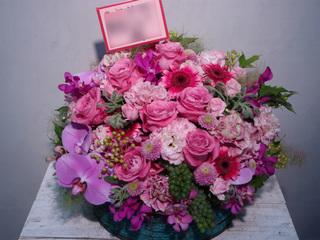 公演御祝「芹那」様宛(全労済ホール・スペースゼロ)ピンク、ブドウ等